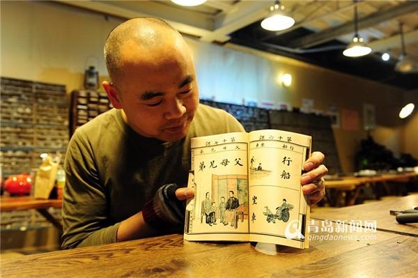 青岛达人用活字印刷术重制民国课本