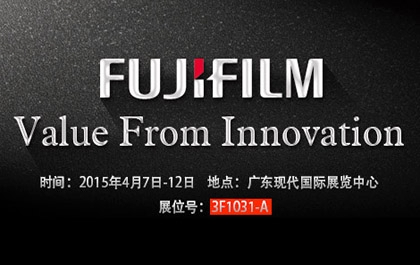 fujifilm��Value from Innovation
