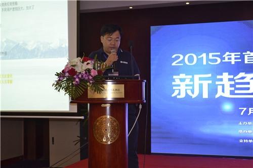华夏视科刘南渤:印刷质量管理变革,事不宜迟