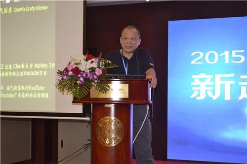 台湾崭新:《印刷电子商务的思与辨》