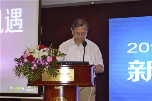 潘晓东:中国合版印刷论坛主持