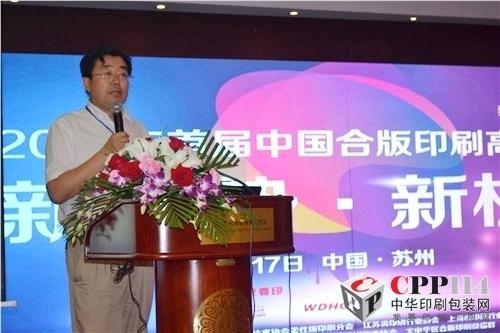 大族冠华刘学智:对中国合版印刷的八点看法
