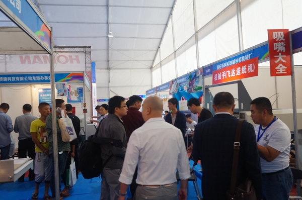 2015中国(龙港)印刷与文化产业博览会暨中国(华东)印刷澳门金沙国际展览会成功举行