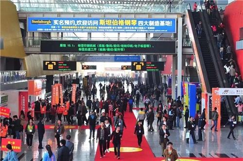 2016华南国际展/中国国际标签展在广州顺利召开