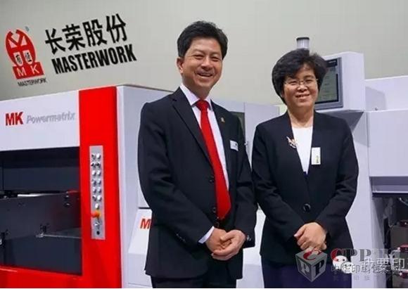 专访天津长荣CEO蔡连成先生:谁在与大象共舞?