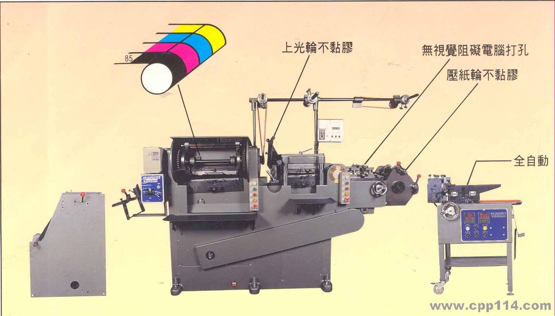 不干胶商标印刷机
