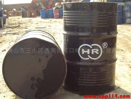 【供应】200l化工铁桶