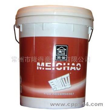 【供应】1l-20l塑料包装桶