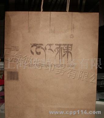 【供应】牛皮纸包装袋
