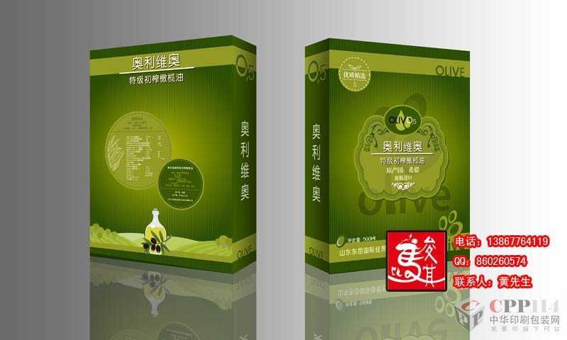 各类茶叶包装礼盒,高档酒盒,食品盒,内衣盒,眼镜盒,保健品盒,高档实木