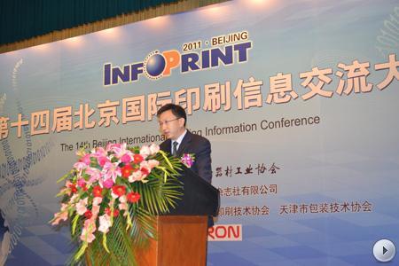 杭州科雷:CTP后时代的标准是无忧体验