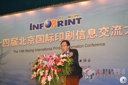 柯达(中国)投资澳门金沙在线娱乐官网——数码印刷的新兴市场