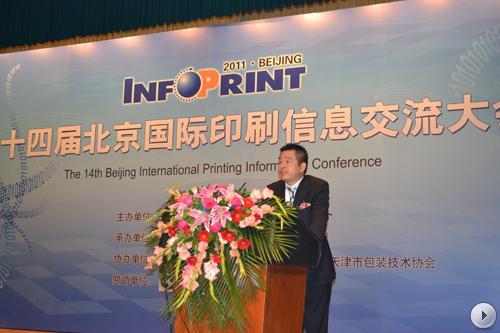 曼罗兰印刷设备部北方区总经理张建法——曼罗兰创新增值印刷澳门金沙国际